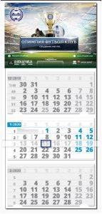Работен календар фен магазин-01